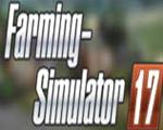 模拟农场17 完整版