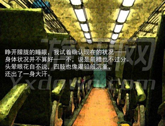 FIL 中文版