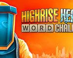 高层英雄:单词挑战 英文版