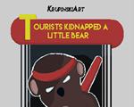 游客绑架了一只熊 英文版