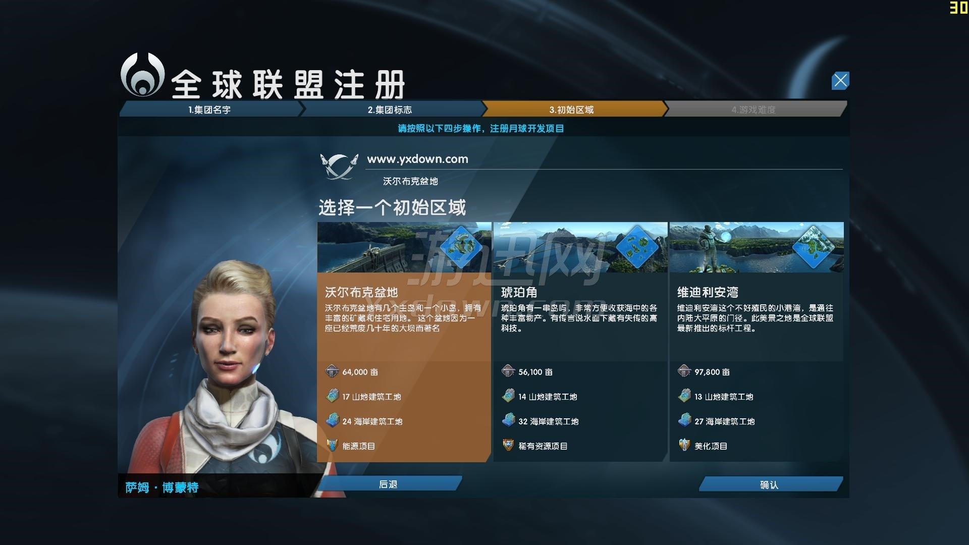纪元2205 中文版