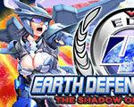 地球防卫军4.2 中文版