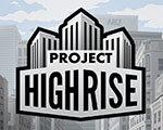 Project Highrise 中文版-模拟经营