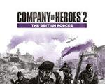 英雄连2:英国部队 破解版