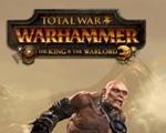全面战争:战锤-国王与战争领主 中文版