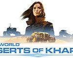 家园:卡拉克沙漠 中文版