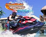 水上摩托竞速天堂 PC版