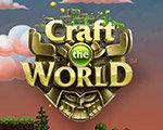 打造世界v1.2.010 中文版-角色扮演
