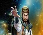 三国志12:金庸群侠传 中文版
