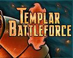 圣殿骑士战争 PC版