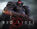 Art of War: Red Tides 中文版