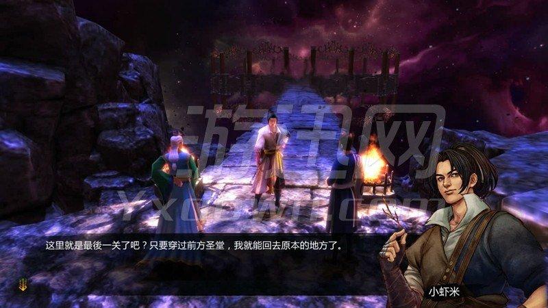 侠客风云传:天王归来 中文版
