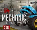 农业机械修理工模拟2015 英文版