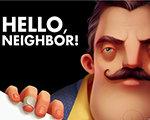 你好,邻居! 中文版