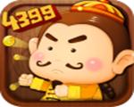 4399斗地主 中文版V1.0.3