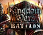 王国战争2:战场 汉化版