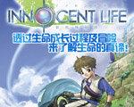 新牧场物语:无暇人生 PC中文版