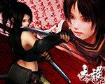 天诛5 PC版-动作游戏