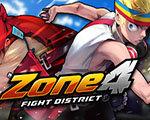 Zone4:格斗街区 中文版