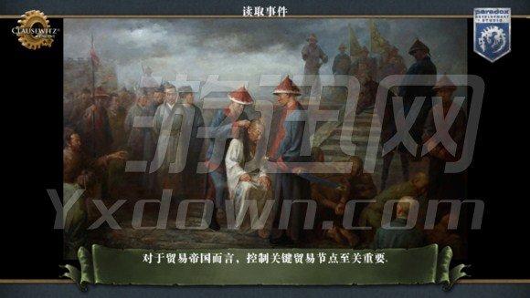中洲风云:昭明 V3.3中文版