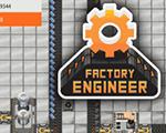工厂工程师 英文版-模拟经营