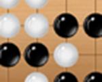 五子棋 中文版