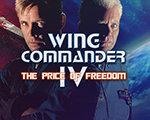 银河飞将4:自由的代价 英文版-模拟经营