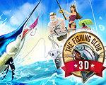 钓鱼俱乐部3D 英文版