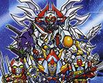 超级机器人大战MX PC中文版