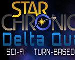 星际编年史:Delta象限 英文版