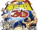 半熟英雄VS.3D PC版