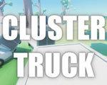 Clustertruck 破解版