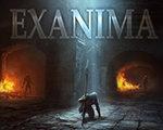 Exanimav0.6.3.3E 测试版