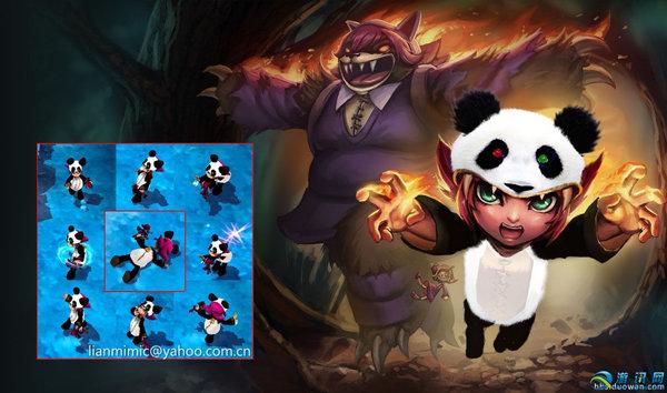 《英雄联盟》安妮熊猫造型