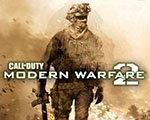 使命召唤6:现代战争2 重制版