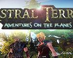 Astral Terra 英文版