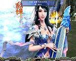 三国群英传7:风云再起 中文版