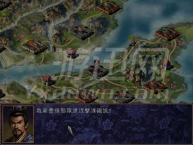 三国演义群英传 中文版