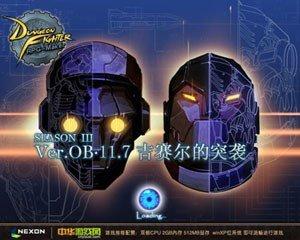 DNF单机版11.7:吉赛尔的突袭 中文版-动作游戏