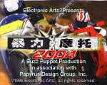 暴力摩托2004 中文版