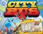 城市巴士 英文版
