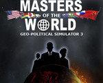 世界统治者:地理政治学模拟3 英文版