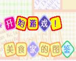 太空频道5 中文版-单机音乐游戏下载