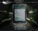 记忆的彼方3:启示 中文版-动作游戏