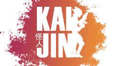 飞艇怪人 (KaiJin)硬盘版
