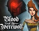 狼人血统 中文版-动作游戏
