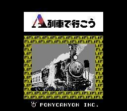 A列车行 [FC游戏]