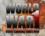 第一次世界大战 纪念版