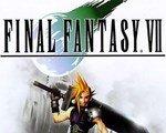 最终幻想7 PC重制版