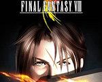 最终幻想8 官方PC版-角色扮演